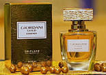 Oriflame GIORDANI GOLD ESSENZA EDP 50 ml  парфумированная вода женская (оригинал подлинник  Швеция), фото 2