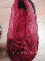 Комнатные тапочки - носки Разные цвета