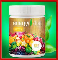 Energy Diet - Энерджи Диет. 450 грамм. Оригинал. Гарантия качества.
