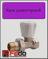 """Кран радиаторный верхний Fado Classic 1/2"""" прямой"""