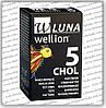 Тест-полоски Веллион Луна (Wellion Luna CHOL) холестерин, 5 шт.
