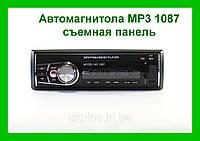 Автомагнитола MP3 1087/ISO с еврофишкой и съемной панельюЙАкция