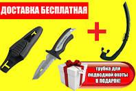 Нож для подводной охоты Scubapro Mako Titanium Knife