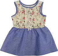 Платье детское летнее  ТМ Бемби ПЛ143 размер  86
