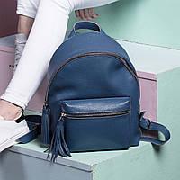 Синий рюкзак Флатар - M, фото 1