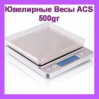 Ювелирные весы ACS 500gr/0.01g BIG 12000 Professional Digital Table Topscale!Акция