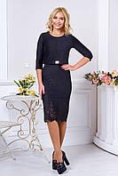Костюм женский замшевый юбка и топ