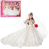 Кукла невеста 199 HN