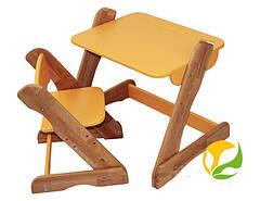 Детский столик и стульчик Карапуз оранжевый