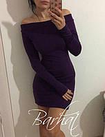 Красивое женское трикотажное облегающее  платье с открытыми плечами, цвет-баклажан. Арт-1288/49