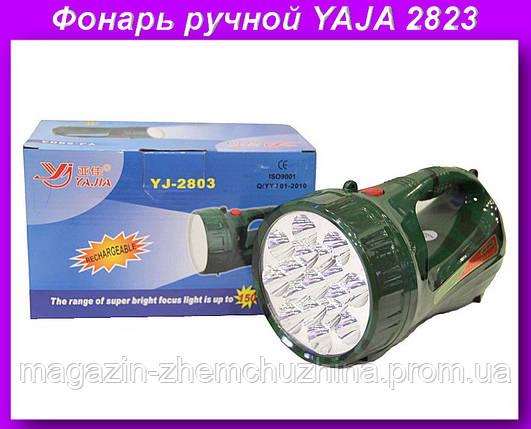 Фонарь ручной YAJA 2823,Качественный и мощный фонарь Yajia!Опт, фото 2