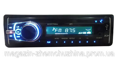 Автомагнитола MP3 1087/ISO с еврофишкой и съемной панельюЙАкция, фото 2