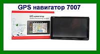 GPS навигатор HD 7007 ddr2-128mb, 8gb