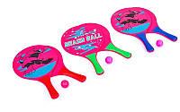 Набор для пляжного тенниса (2 ракетки + 1 мячик)