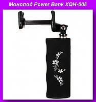Монопод Power Bank XQH-008,Монопод для селфи, фото 1