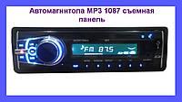 Автомагнитола MP3 1087/ISO с еврофишкой и съемной панелью!Опт, фото 1