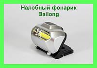 Налобный фонарик Bailong BL 2088 COB!Акция