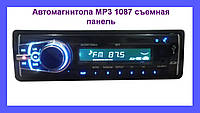 Автомагнитола MP3 1087/ISO с еврофишкой и съемной панелью!Опт