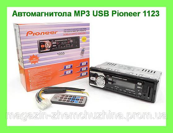 Автомагнитола MP3 USB Pioneer 1233, фото 2