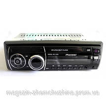 Автомагнитола Pioneer 1092 со съемной панелью и пультом USB-SD-FM-AUX, фото 3