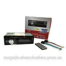 Автомагнитола 1276 ISO USB MP3 магнитола, фото 3
