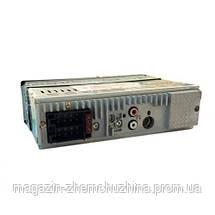 Автомагнитола 1276 ISO USB MP3 магнитола!Акция, фото 3