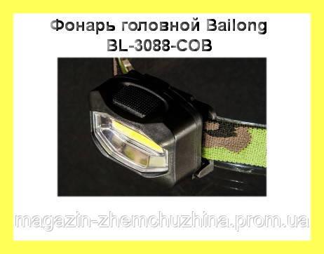 Фонарь головной Bailong BL-3088-COB!Акция, фото 2