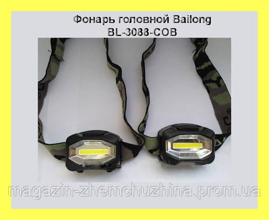 Фонарь головной Bailong BL-3088-COB!Опт, фото 2