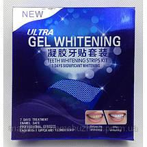 Отбеливатель зубов Ultra Gel Whitening!Акция, фото 3
