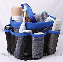Органайзер для Ванной 8 Pocket Shower Caddy, фото 3
