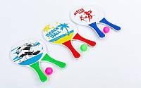 Набор для пляжного тенниса IG-5506 (2 ракетки + 1 мячик)