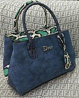 Сумка брендовая Christian Dior  синяя с питоном Диор