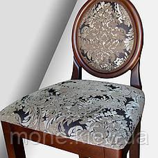 Полубарные стулья классика Лаура 1, фото 3