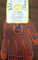Перчатки рабочие с ПВХ (оранжевые, белые) PROtect