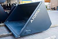 Ковш для телескопического погрузчика Manitou 2,7 м.куб.