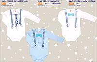 Боди детское польское для мальчика новорожденных младенцев детей пижама человечек Makoma 0303DR