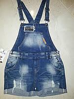 Комбинезон джинсовый большие размеры 6827