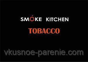 Тест пак ароматизаторов Smoke Kitchen Tobacco