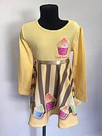 Красивое трикотажное платье с пироженным р. 5-8 лет