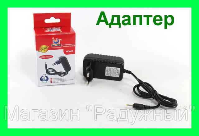 Адаптер MID, блок питания, зарядное (разъём 2.5*0.7mm)!Опт