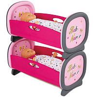 """Набор из 2 детских кроваток-колыбелей для """"близнецов"""" Smoby 220314"""