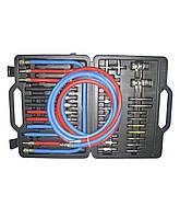 Комплект переходников для чистки форсунок и промывки инжектора SkyRack 27-0092