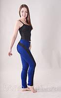 Лосины женские спортивные К-8 синие