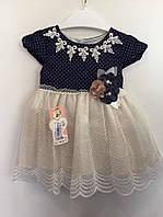Нарядное красивое платье р. 2 года