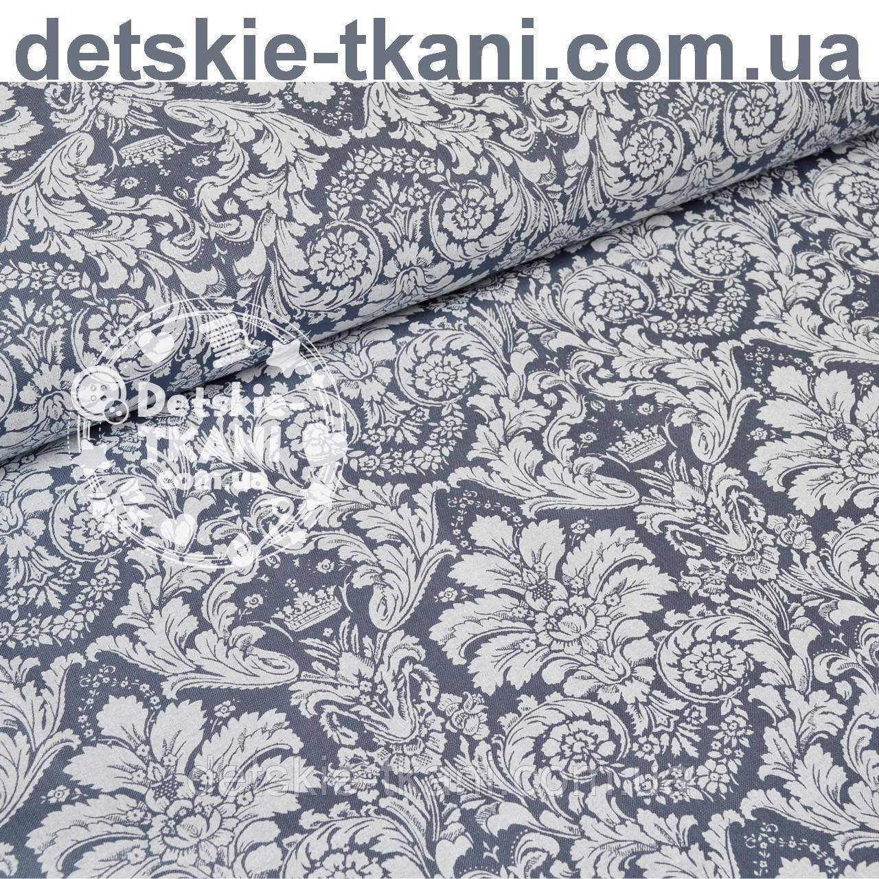 """Ткань хлопковая """"Дамаск серый"""" № 748"""