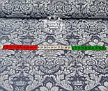 """Ткань хлопковая """"Дамаск серый"""" № 748, фото 2"""