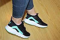 Женские кроссовки Nike Huarache, сетка / бег кроссовки женские Найк Хуарачи, удобные