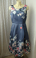 Платье летнее красивое миди Chi Chi р.50 7513