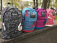 Качественный спортивный рюкзак, портфель Kade