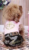 Костюм для собак Dobaz, Добаз Fashion Baby розовый